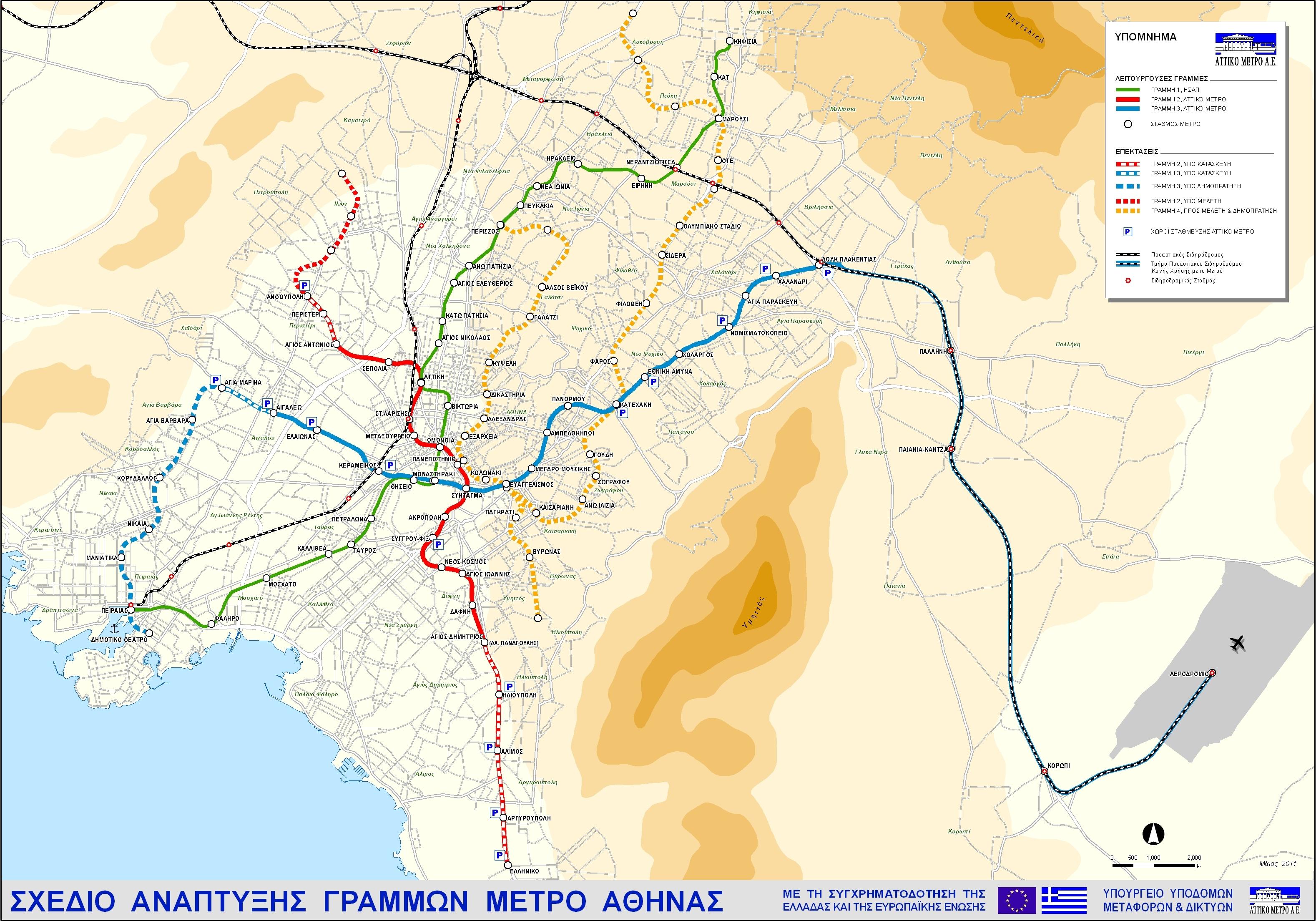 Σχέδιο ανάπτυξης γραμμών Μετρό Αθήνας, Μάιος 2011 (κλικ για μεγέθυνση) Πηγή: ΑΤΤΙΚΟ ΜΕΤΡΟ