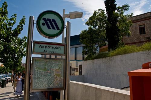 Ο σταθμός Ακρόπολη του Μετρό