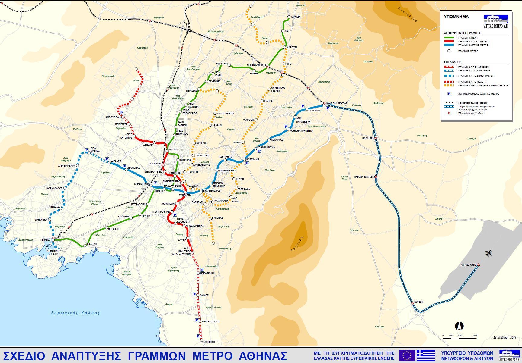 Σχέδιο Ανάπτυξης Γραμμών Μετρό, Σεπτέμβριος 2011. ΠΗΓΗ: ΑΤΤΙΚΟ ΜΕΤΡΟ (κλικ για μεγέθυνση)
