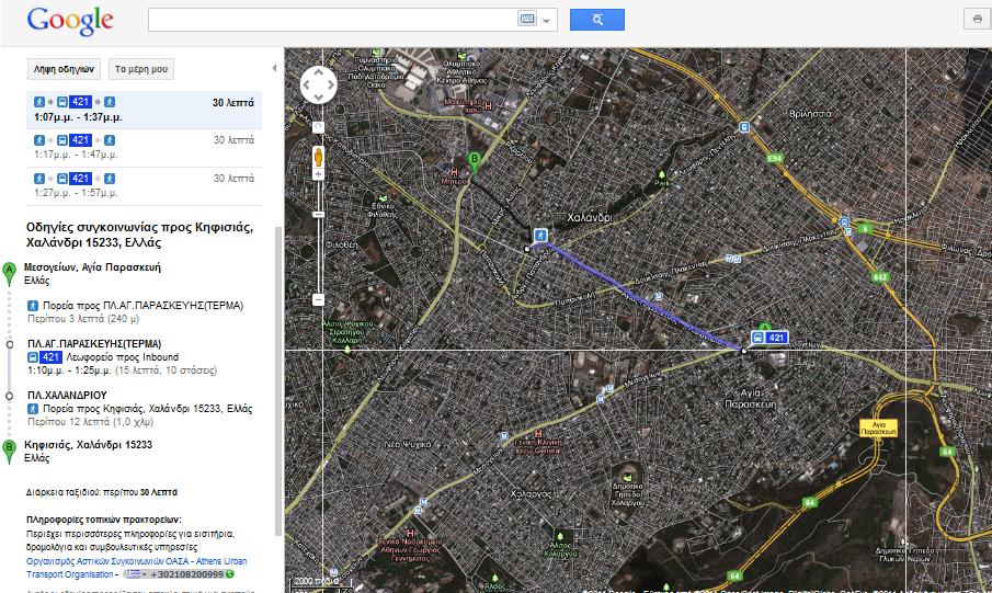 Οδηγίες για μετακίνηση με Μέσα Μεταφοράς - Google Transit