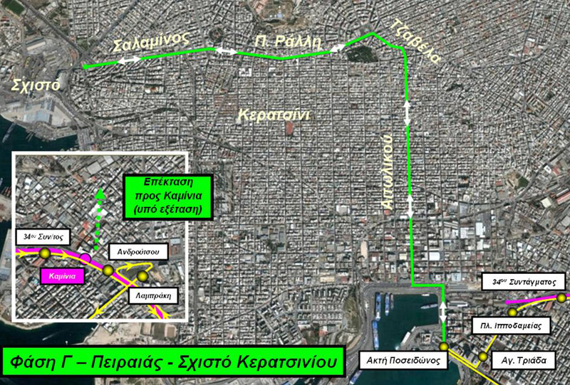 Επέκταση του Μετρό προς Κερατσίνι, γ' φάση. Πηγή: ΣΤΑΣΥ