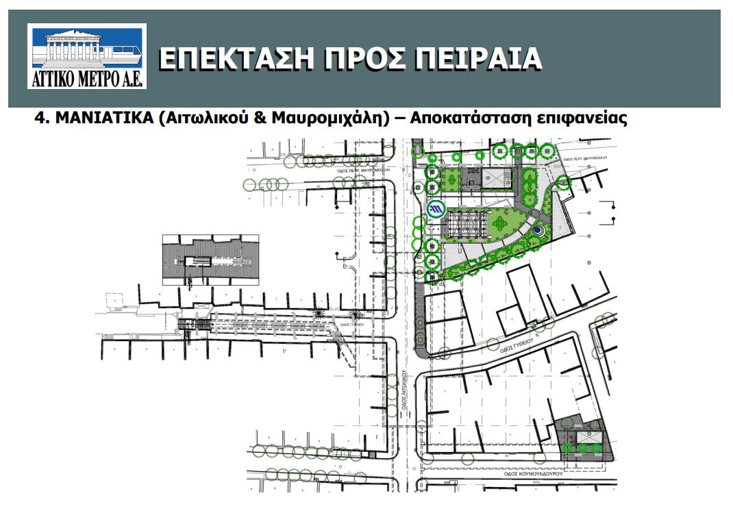 Σταθμός Μανιάτικα, αποκατάσταση επιφανείας. Πηγή: Αττικό Μετρό Α.Ε.