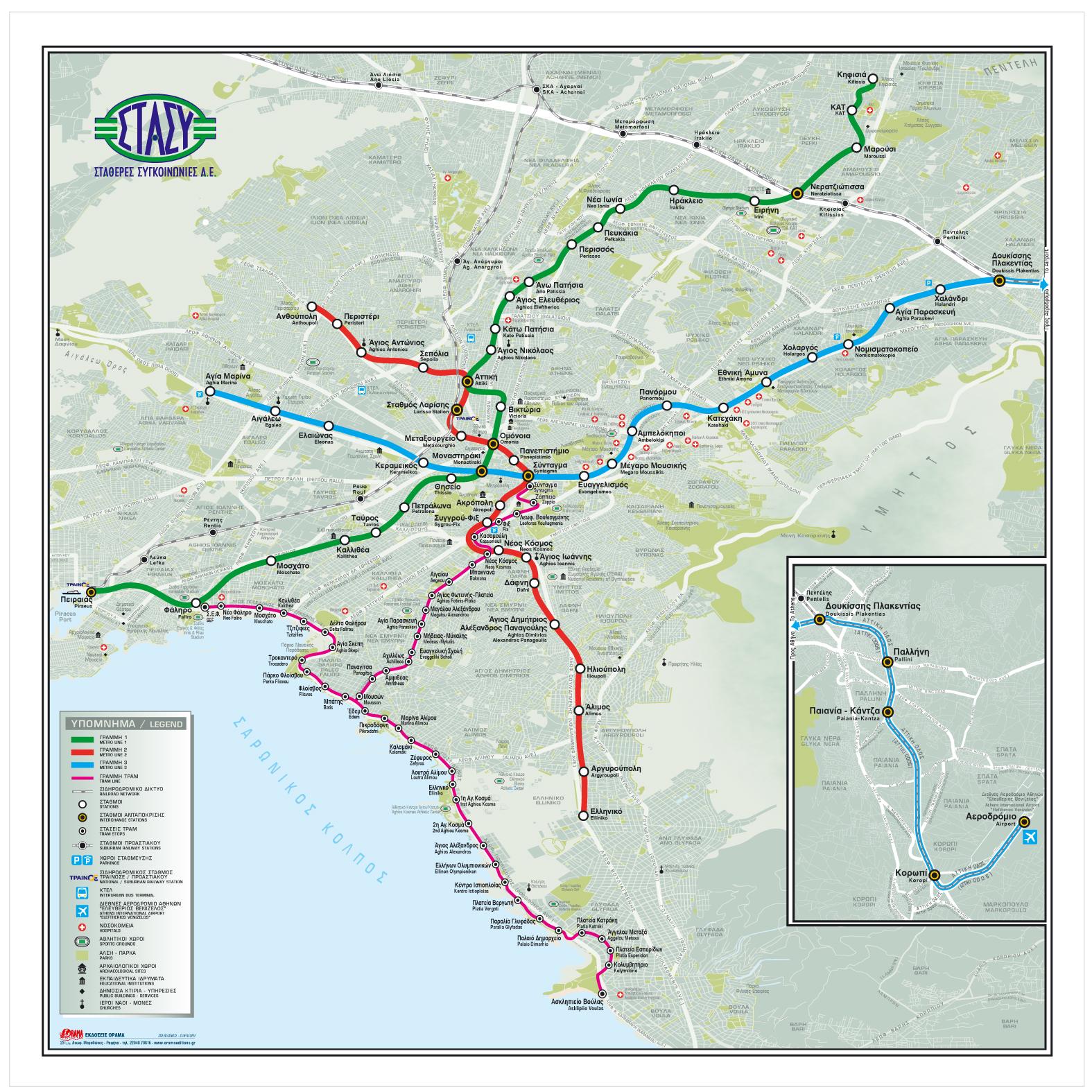 ΜΕΤΡΟ χάρτης ΔΙΚΤΥΟΥ_ΤΕΛΙΚΟΣ_29-5-2013
