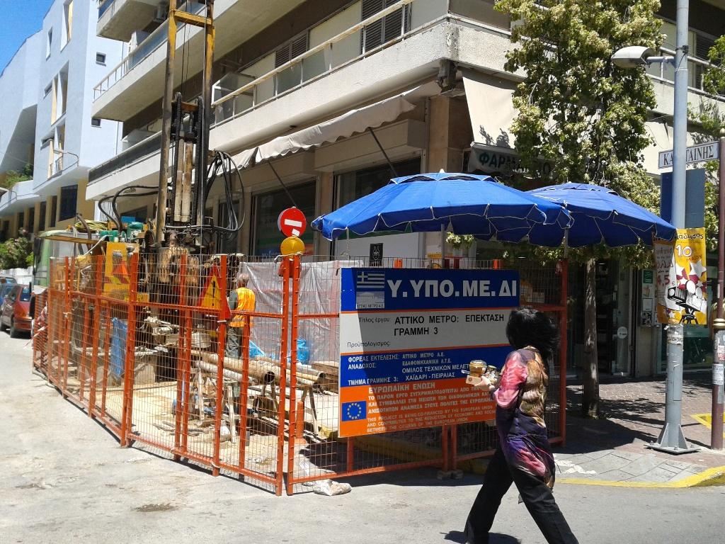 Συμπληρωματικές γεωτρήσεις κατά μήκος της επέκτασης του Μετρό προς Πειραιά. Πηγή: ΑΤΤΙΚΟ ΜΕΤΡΟ Α.Ε.