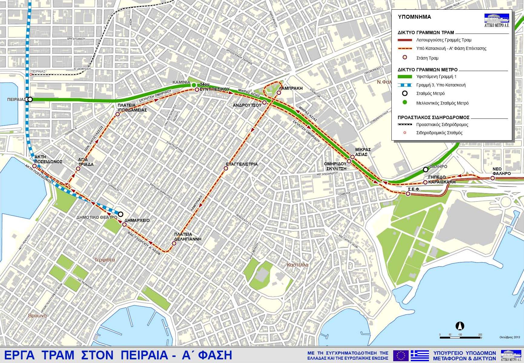 AM_TRAM_Piraeus_Map_Oct13_gr_LG