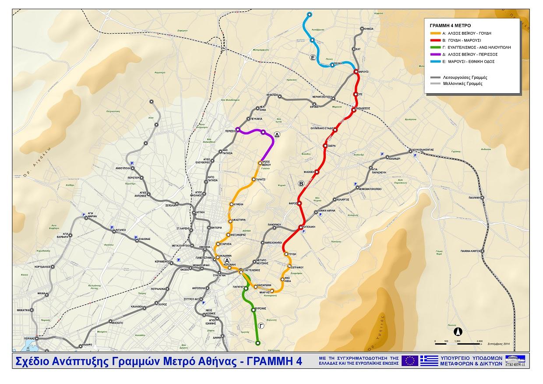 Τα 5 στάδια κατασκευής της γραμμής 4 του Μετρό (κλικ για μεγέθυνση)