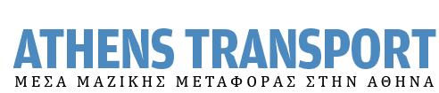 Athens Transport