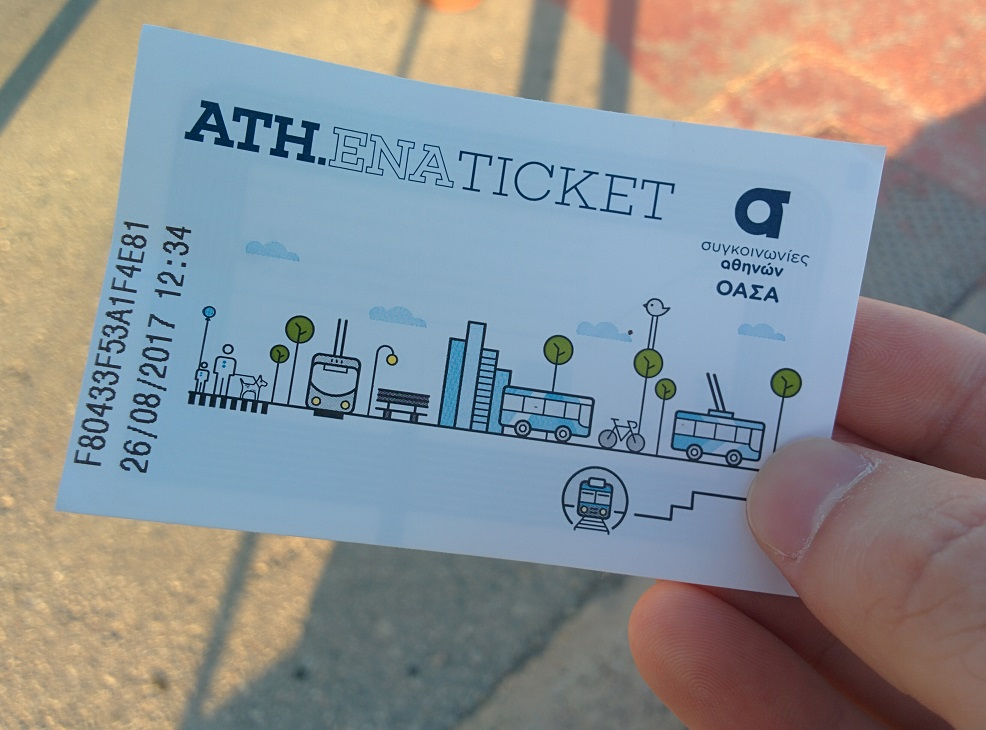 ATHENA TICKET