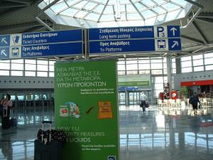 Athens Airport Railway/Metro Station