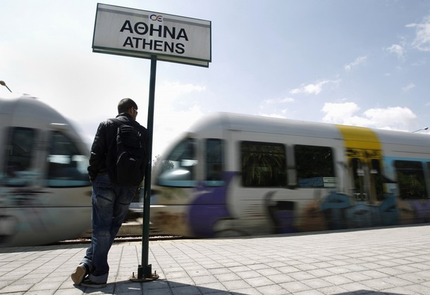 Athens Central Railway Station