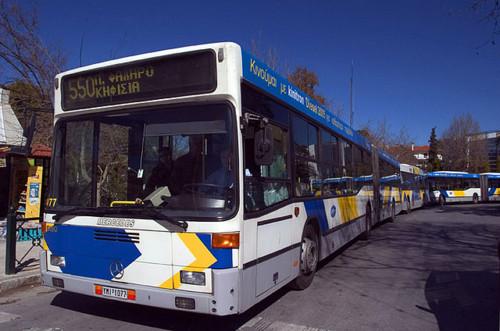 Λεωφορείο της γραμμής 550