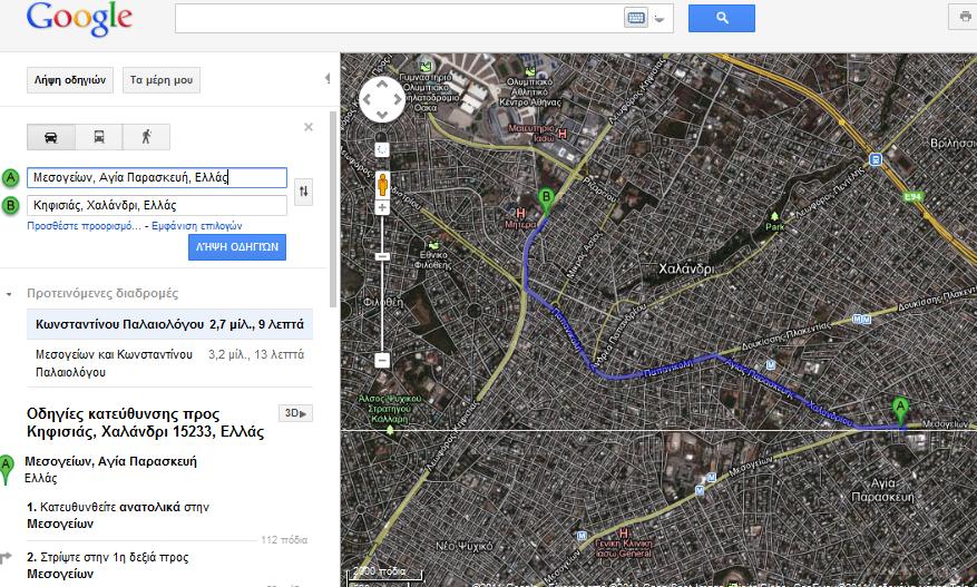 Οδηγίες για μετακίνηση οδικώς - Google Transit