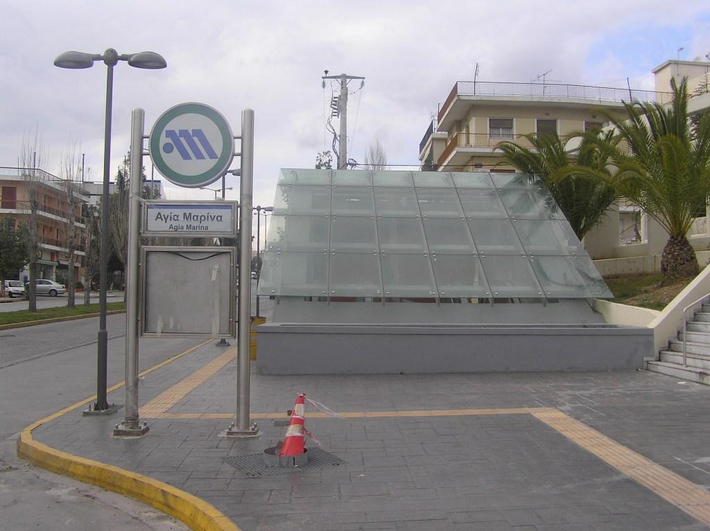 Σταθμός Αγία Μαρίνα. Πηγή: Αττικό Μετρό
