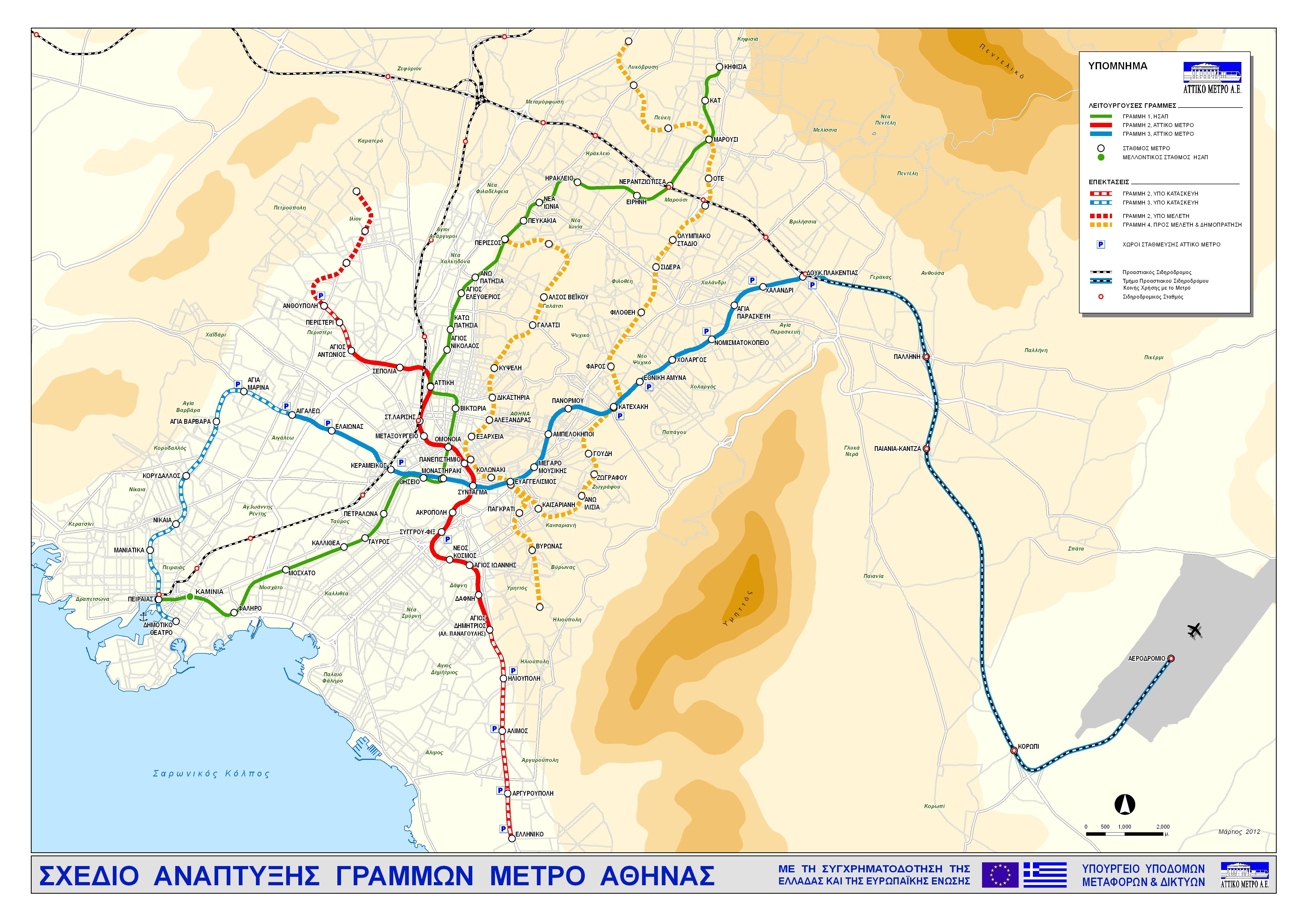 Χάρτης του δικτύου Μετρό της Αθήνας, Μάρτιος 2012