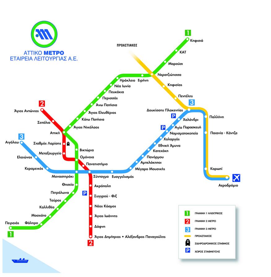 Πληροφορίες για τα Μέσα Μεταφοράς της Αθήνας