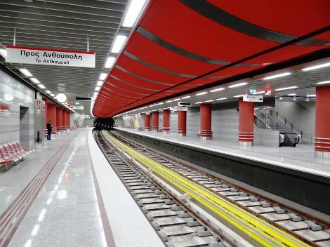 Σταθμός Περιστέρι