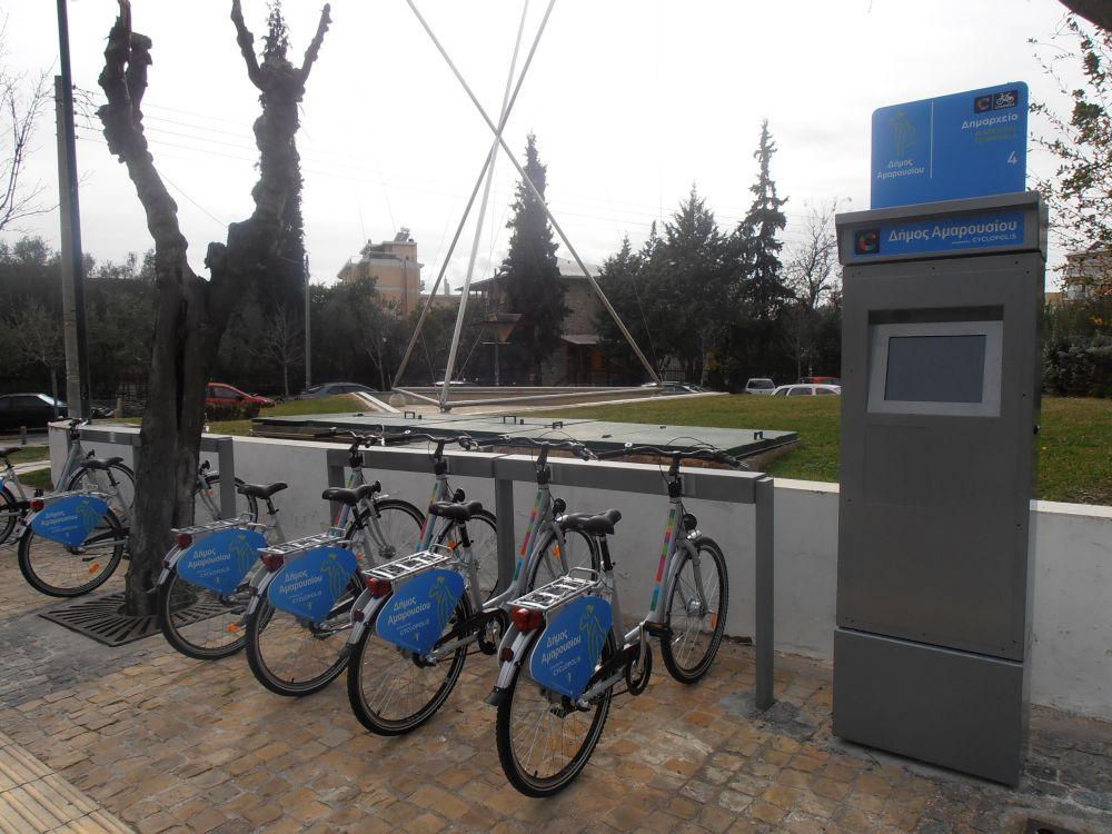 Σταθμός ποδηλάτων στο Δημαρχείο Αμαρουσίου