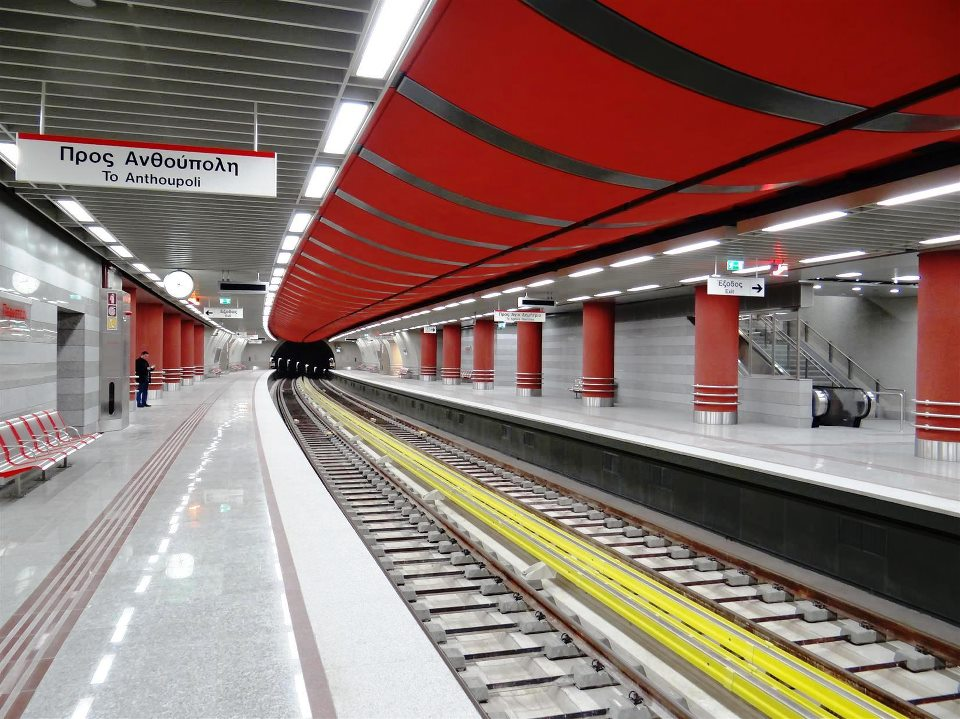 metro_peristeri.jpg