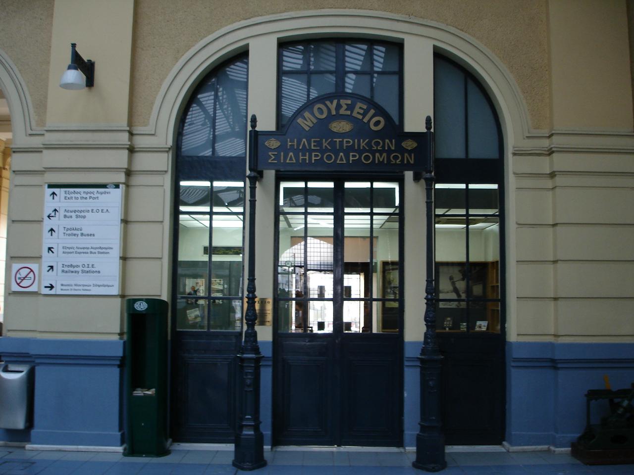 Το Μουσείο Ηλεκτρικών Σιδηροδρόμων στο σταθμό του Πειραιά