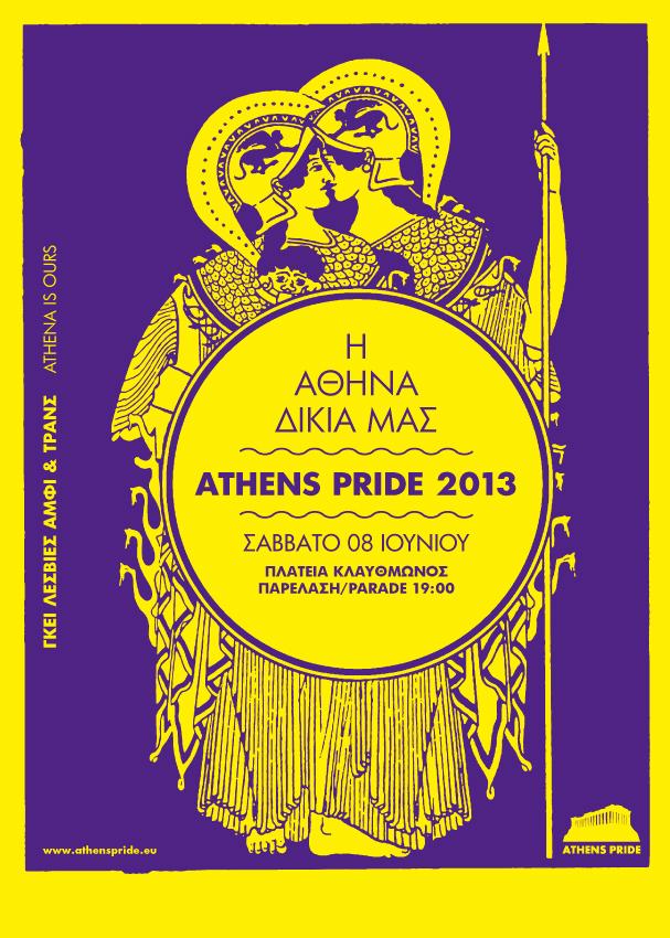 athens_pride_2013