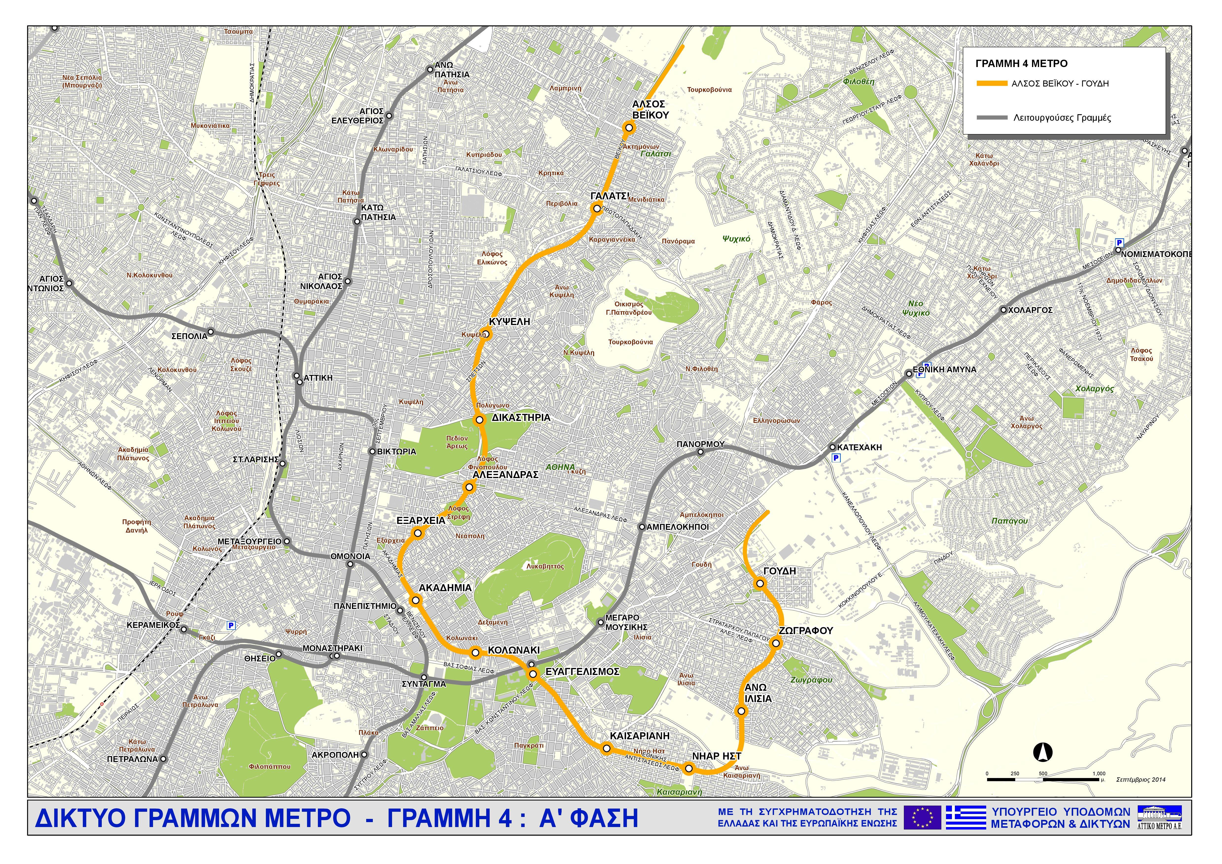 Metro4 Α' Φάση (έως Γουδί)-page-0