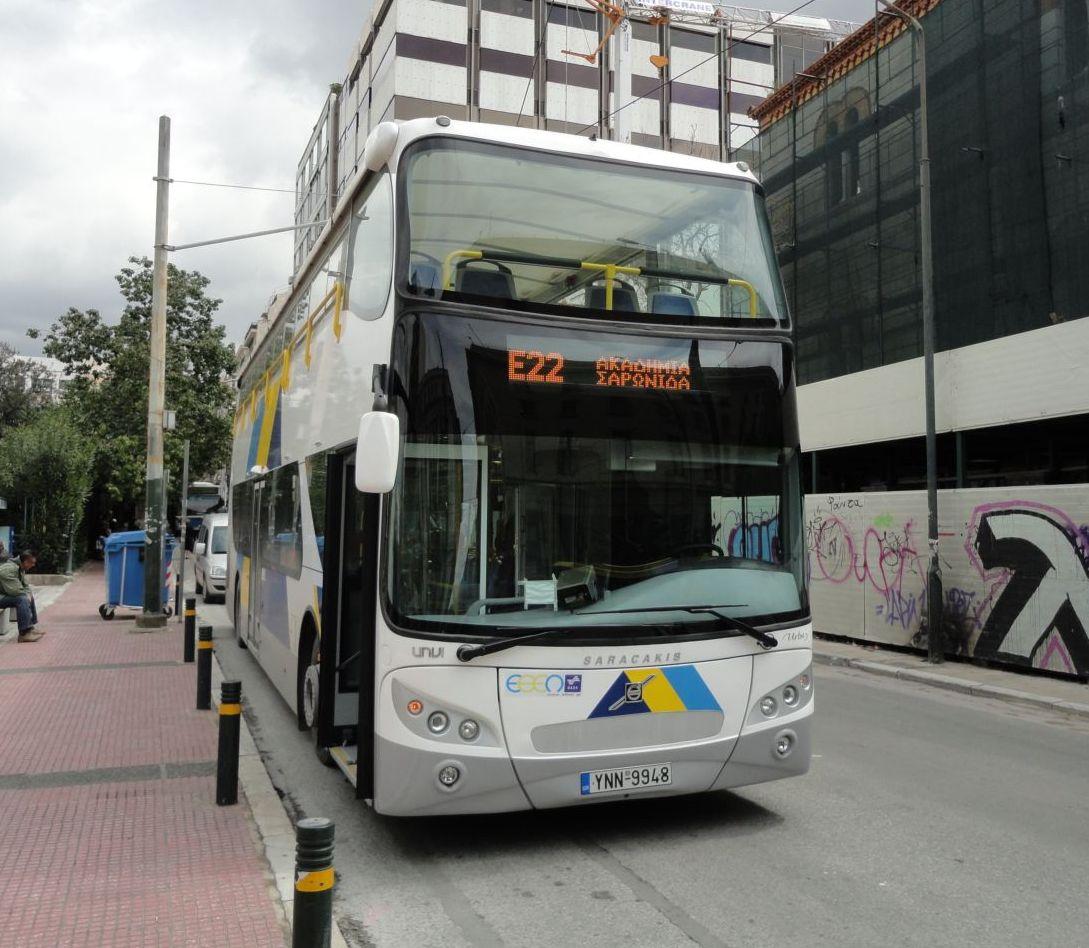 διώροφα λεωφορεία ΟΑΣΑ