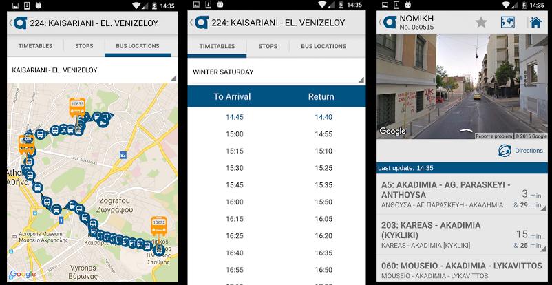 Κυκλοφόρησε η mobile εφαρμογή της τηλεματικής από τον ΟΑΣΑ – Athens Transport