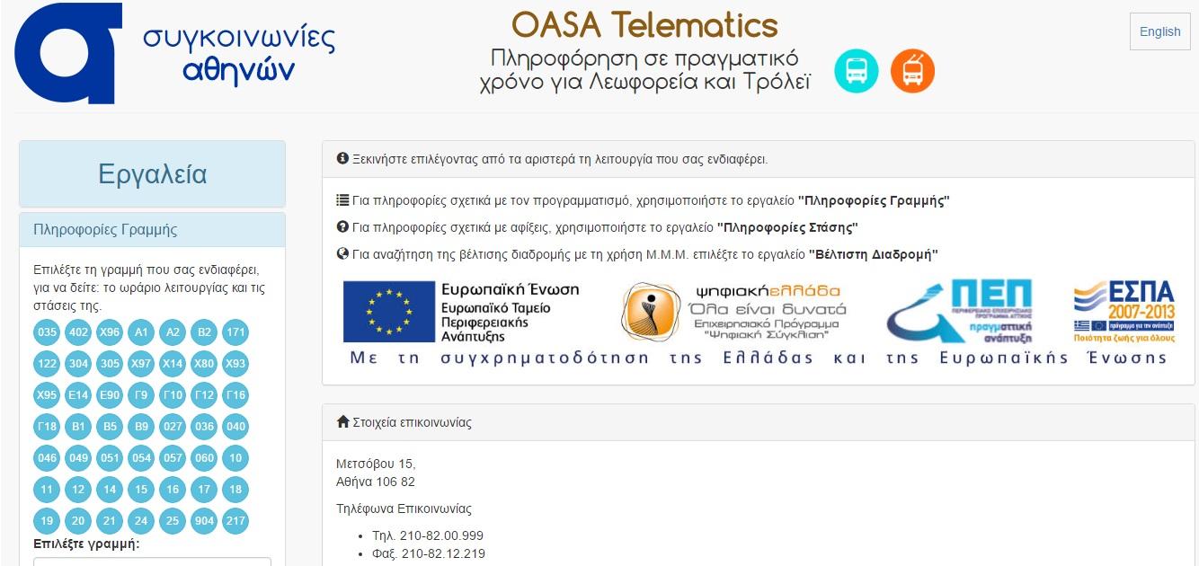 telemticsweb