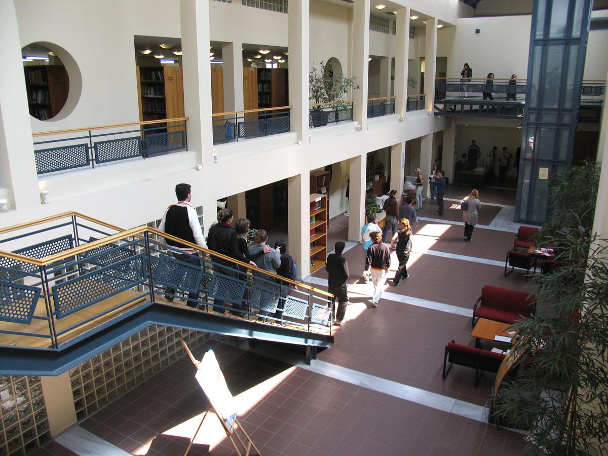 Βιβλιοθήκη ΤΕΙ Αθήνας