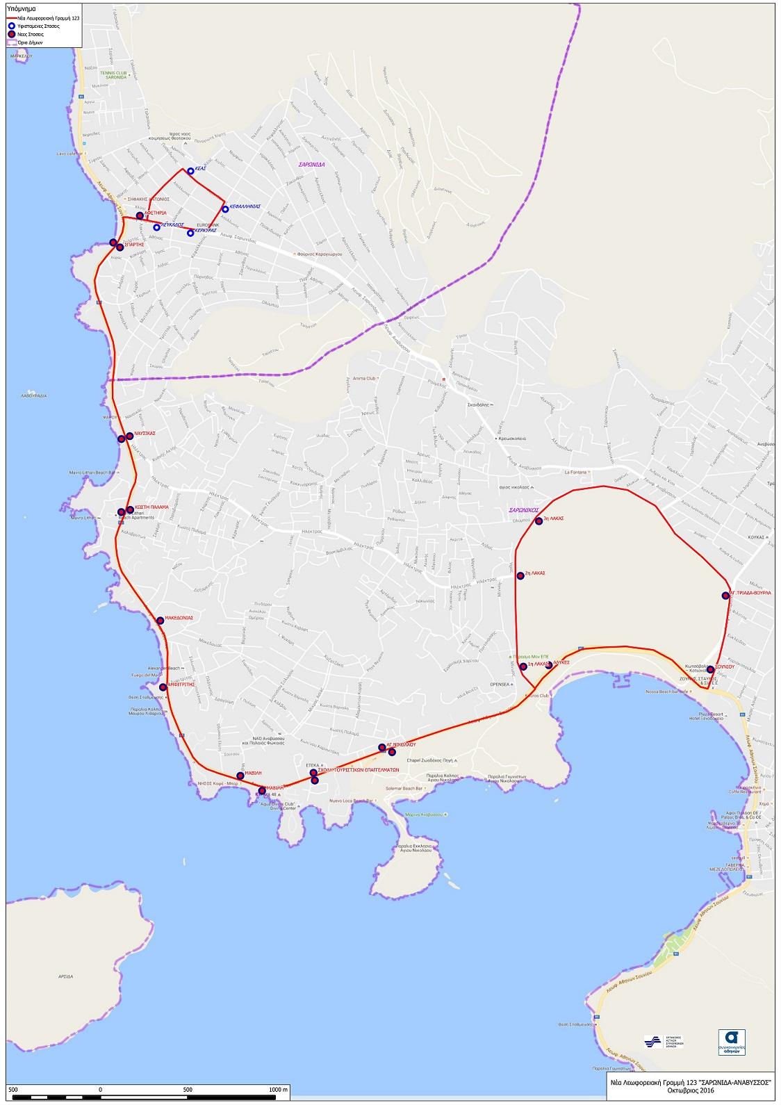 Χάρτης λεωφορειακής γραμμής 123