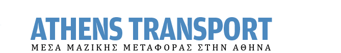 athens_logo2