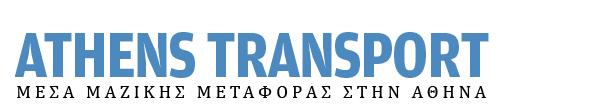 athens_logo2-2