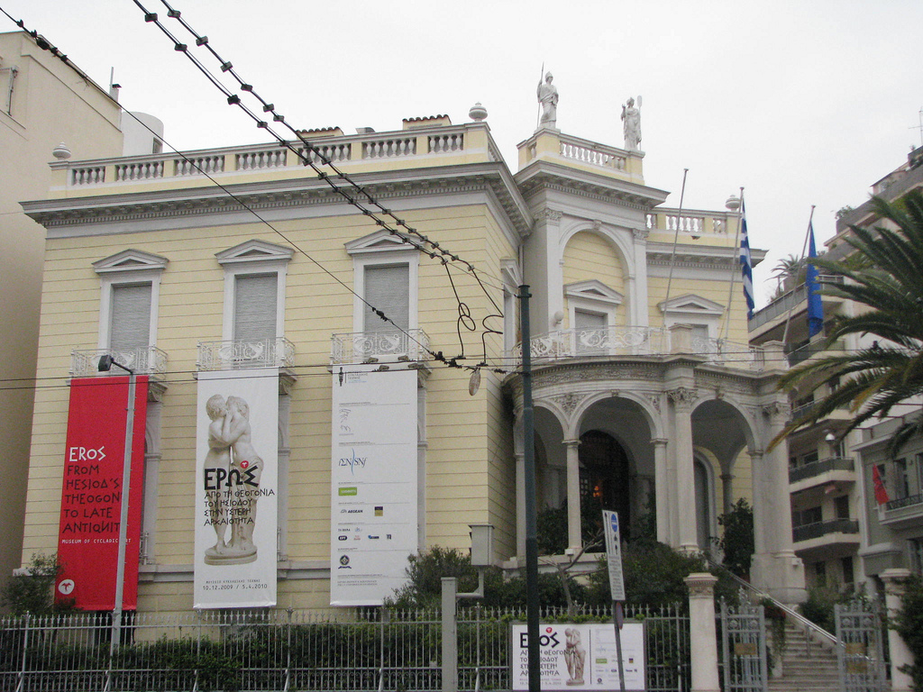 Goulandris Museum of Cycladic Art Athens