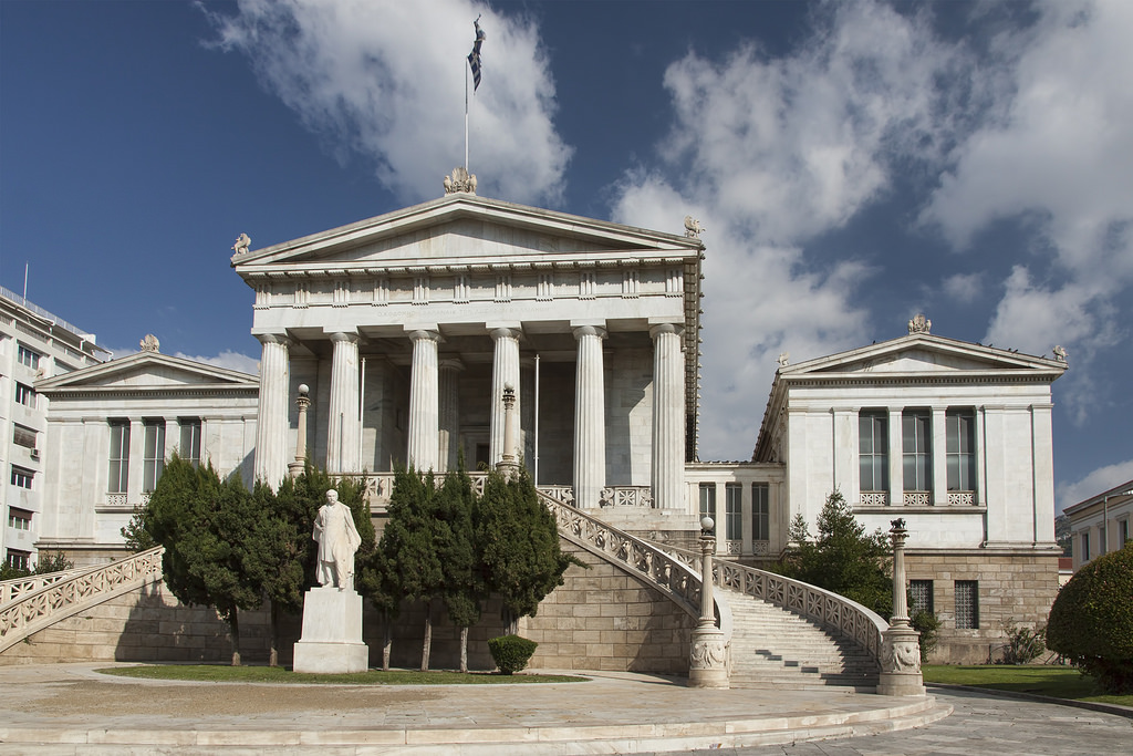 National Library Athens