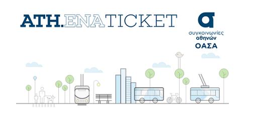 Athena ticket banner