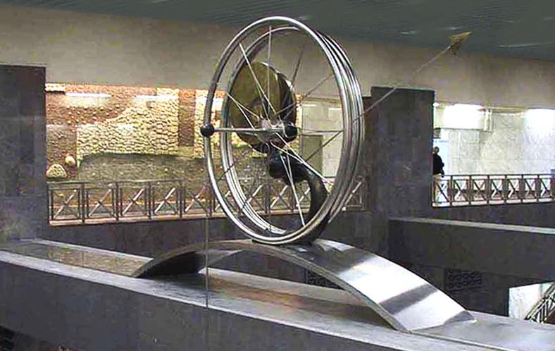 Orologion