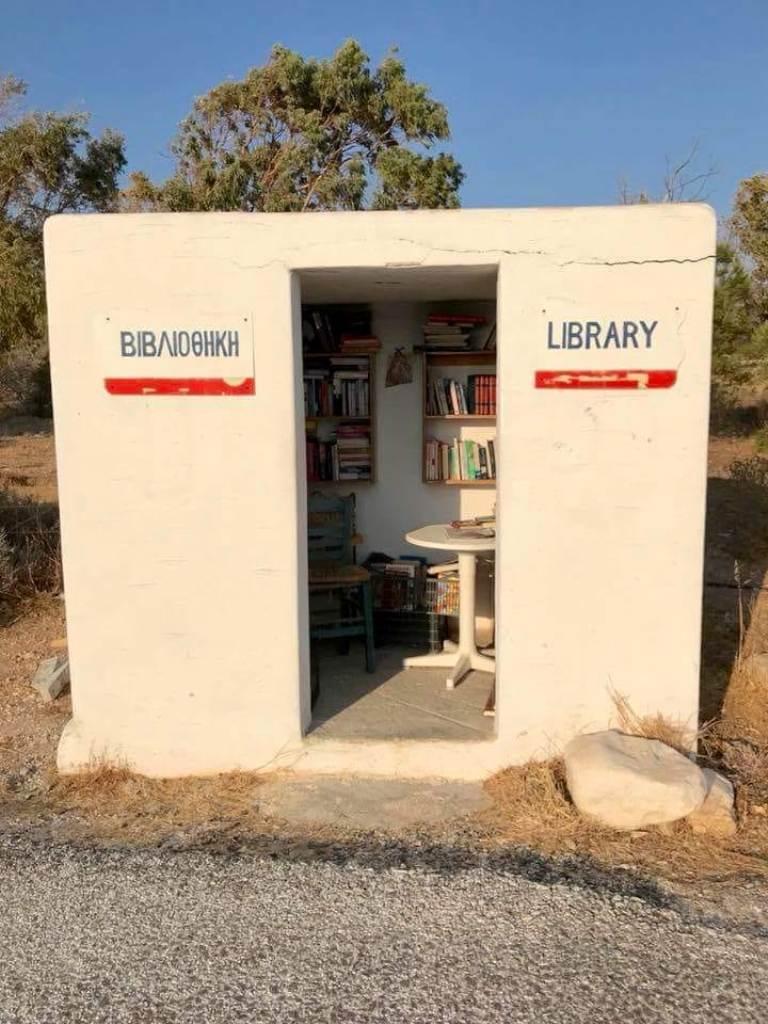 Στάση πάρος βιβλιοθήκη