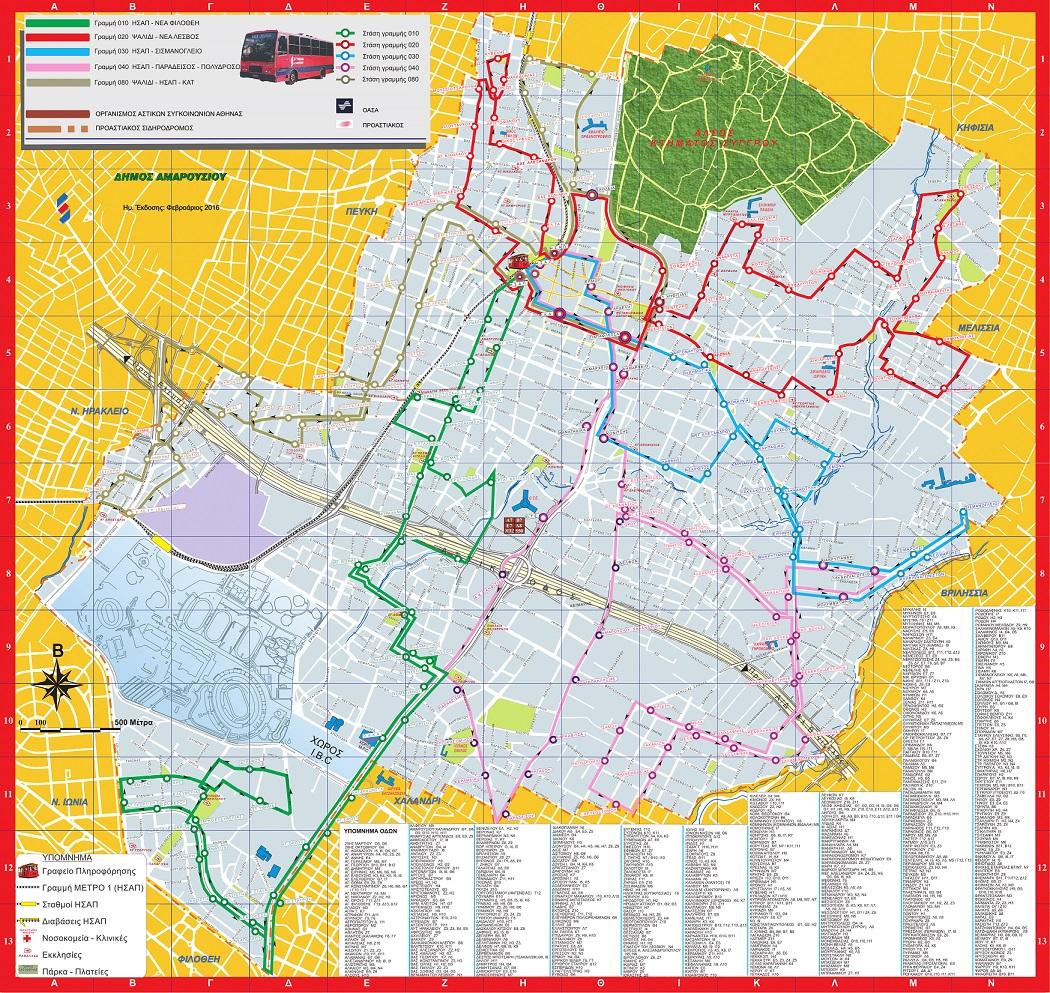 Δημοτική Συγκοινωνία Αμαρουσίου Χάρτης