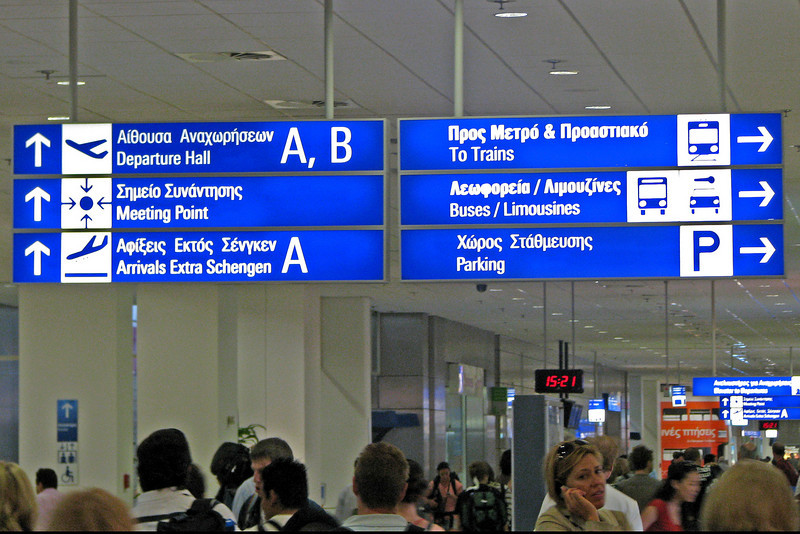 Athens airport signs