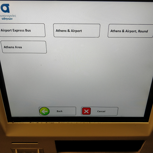 Athens transport ticket machine 3