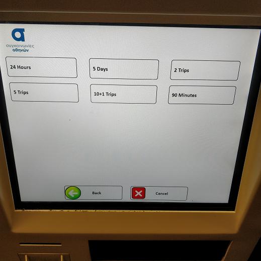 Athens transport ticket machine 4