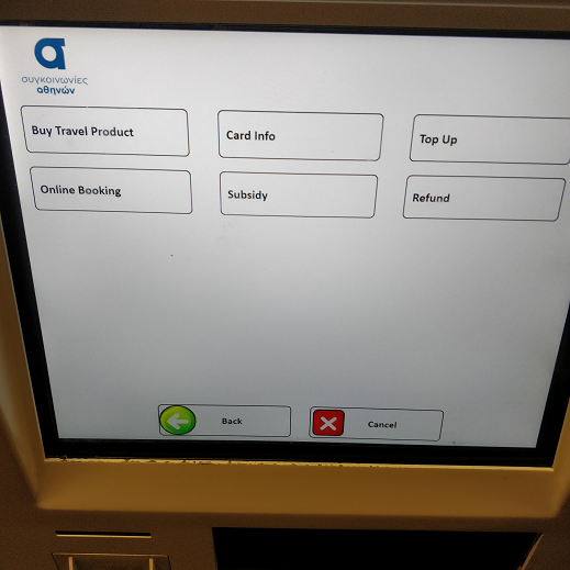 Αthens Transport ticket machine 2