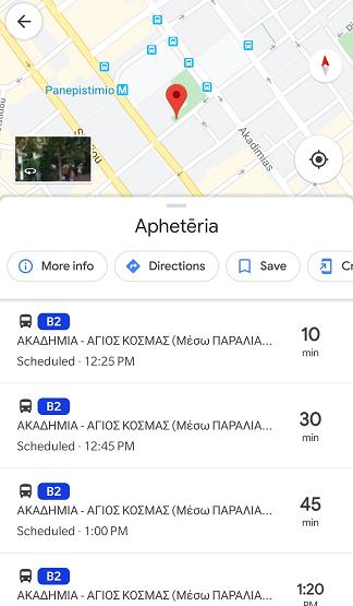 ΟΑΣΑ Google Maps 2