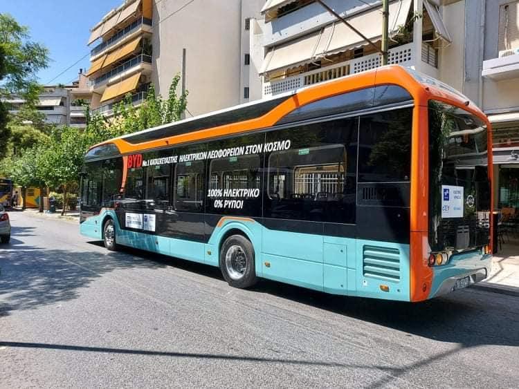 Ηλεκτρικό λεωφορείο BYD 3