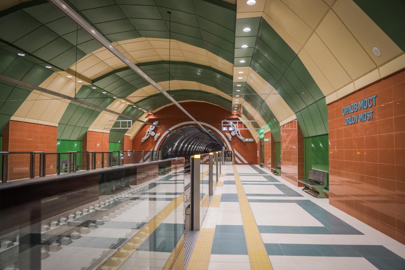 Μετρό Σόφια 1