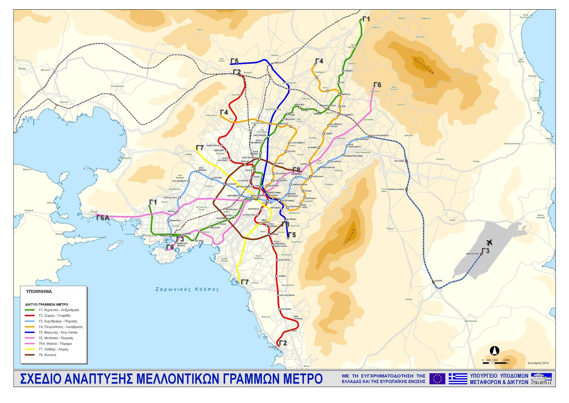 Σχέδιο Ανάπτυξης Μελλοντικών Γραμμών Μετρό