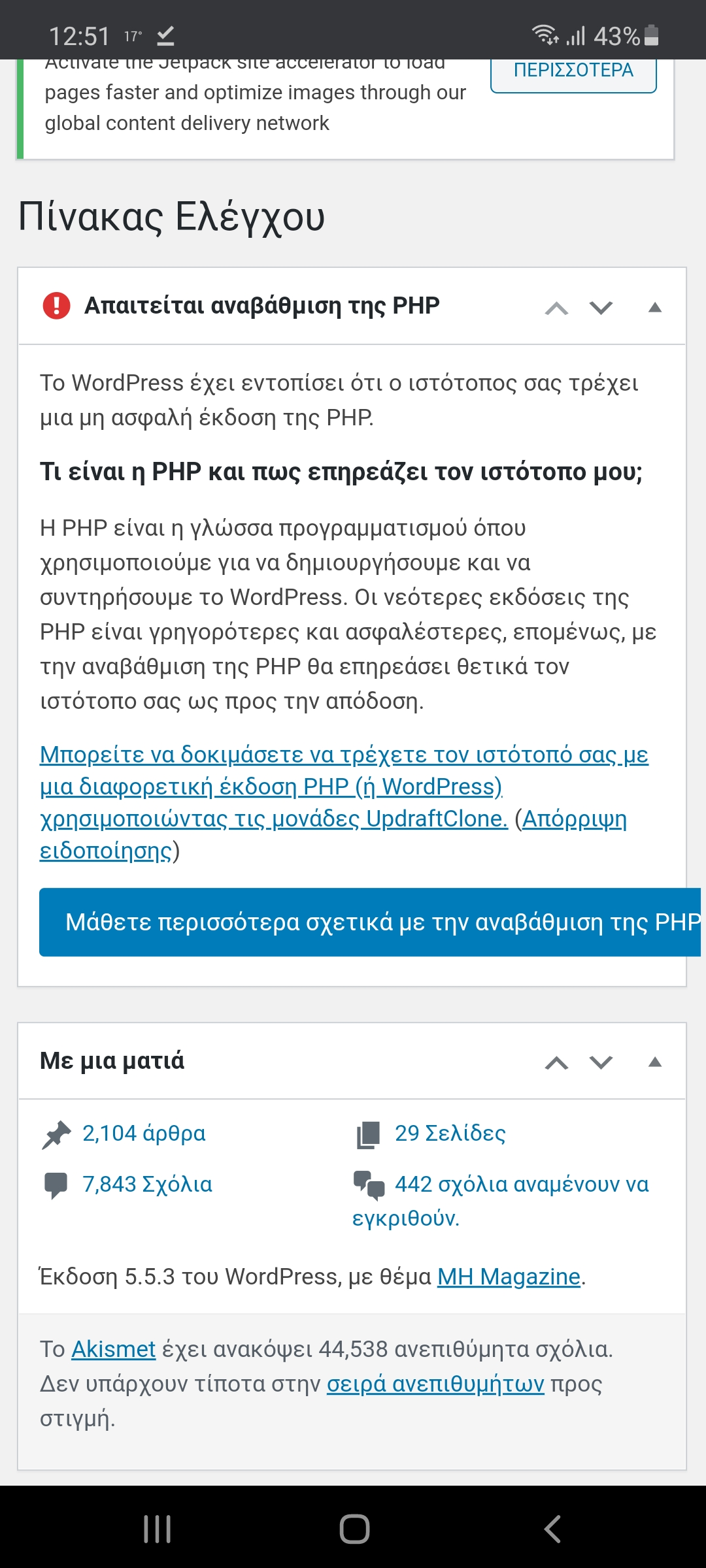 Screenshot_20201107-125107_Chrome