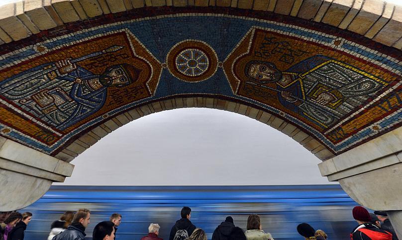 Κίεβο Μετρό