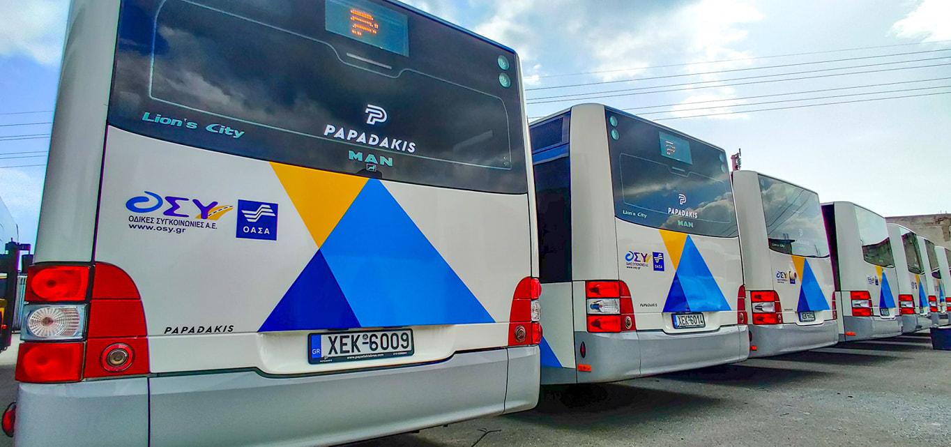 Λεωφορεία MAN 2