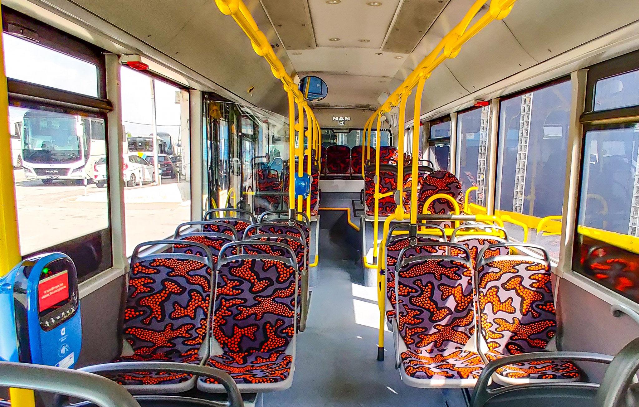 Λεωφορειά MAN 4